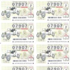 Lotería Nacional: 1 BILLETE LOTERIA DEL JUEVES 12 JULIO 2018 - 55/18 - COCHES O VEHICULOS ANTIGUOS - BUICK EE.UU 1904. Lote 146425294