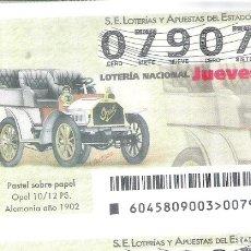 Lotería Nacional: 1 DECIMO LOTERIA DEL JUEVES - 7 JUNIO 2018 - 45/18 - COCHES O VEHICULOS ANTIGUOS - OPEL 10/12 PS. Lote 146715872
