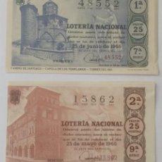 Lotería Nacional: LOTE 30 CON DOS BILLETES DE LOTERIA NACIONAL DE 1965. MOTIVO CAMINO DE SANTIAGO. Lote 146804066