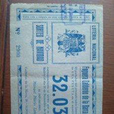 Lotería Nacional: PAPELETA LOTERÍA NAVIDAD 1946. HOGUERA CALDERÓN DE LA BARCA/ PLAZA DE ESPAÑA -ESCUDO ÁGUILA. Lote 146897538