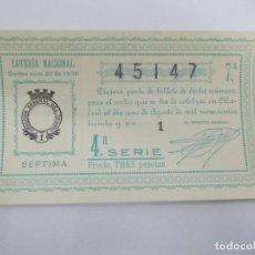 Lotería Nacional: DECIMA DECIMO LOTERIA NACIONAL SORTEO 22 DE 1936 1 DE AGOSTO DE 1936 GUERRA CIVIL. Lote 147301678