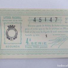 Lotería Nacional: DECIMA DECIMO LOTERIA NACIONAL SORTEO 22 DE 1936 1 DE AGOSTO DE 1936 GUERRA CIVIL. Lote 147301806