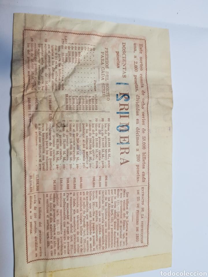 Lotería Nacional: Lotería Nacional de Navidad del año 1955 - Foto 2 - 147379764