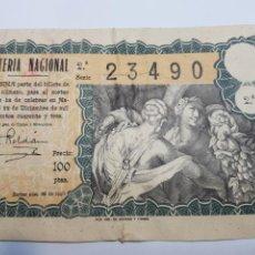 Lotería Nacional: LOTERÍA NACIONAL DE NAVIDAD DEL AÑO 1943. Lote 147380426