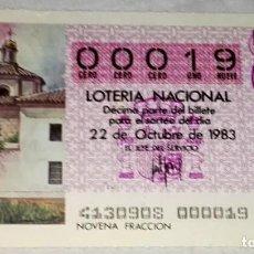 Lotería Nacional: ANTIGUO BILLETE DE LOTERÍA NACIONAL - Nº 00019 - 1983 / ADMON Nº3, BURGOS.. Lote 147573478