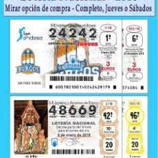 Lotería Nacional: 2018 LOTERÍA NACIONAL SÁBADOS Y JUEVES.- 103 SORTEOS AÑO COMPLETO / MIRAR OPCIÓN DE COMPRA.. Lote 147574290