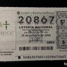 Lotería Nacional: L. NACIONAL. 25 OCTUBRE 2003. SORTEO 86/03. ASOCIACION ESPAÑOLA CONTRA EL CANCER. Nº 20867.. Lote 147637574