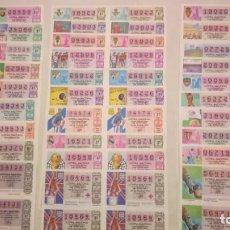 Lotería Nacional: 1150 DECIMOS DE LOTERÍA NACIONAL, PLIEGOS, FUTBOL, 1982. Lote 147710574