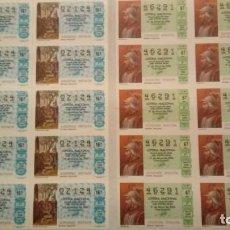 Lotería Nacional: 588 BILLETES DE LOTERÍA NACIONAL AÑOS 80.. Lote 147779022