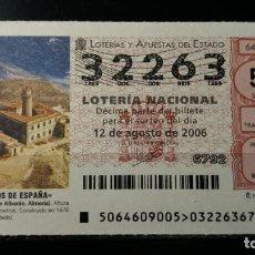 Lotería Nacional: 12 AGOSTO 2006. SORTEO 64/06. FAROS DE ESPAÑA. ALBORÁN. ISLA DE ALBORÁN. ALMERIA. Nº 32263. . Lote 147947874