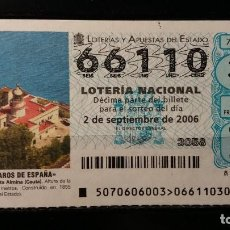 Lotería Nacional: 2 SEPTIEMBRE 2006. SORTEO 70/06. FAROS DE ESPAÑA. CEUTA PUNTA ALMINA. CEUTA. Nº 66110. . Lote 147948246