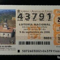 Lotería Nacional: 9 SEPTIEMBRE 2006. SORTEO 72/06. FAROS DE ESPAÑA. CAP DE CREUS. GIRONA. Nº 43791. . Lote 147948366