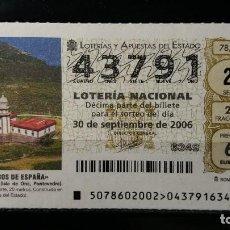 Lotería Nacional: 30 SEPTIEMBRE 2006. SORTEO 78/06. FAROS DE ESPAÑA. ILLA DE ONS . ISLA DE ONS. PONTEVEDRA. Nº 43791. . Lote 147948794