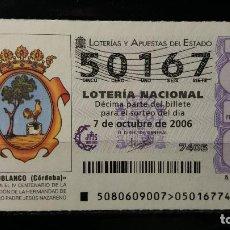 Lotería Nacional: 7 OCTUBRE 2006. SORTEO 80/06. IV CENTº HERMANDAD JESUS NAZARENO. POZOBLANCO. CORDOBA. Nº 43791. . Lote 147948878