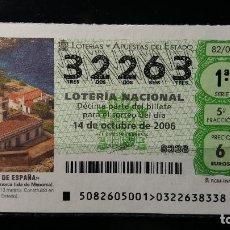 Lotería Nacional: 14 OCTUBRE 2006. SORTEO 82/06. FAROS DE ESPAÑA. CIUTADELLA DE MENORCA. ISLA DE MENORCA. Nº 32263. . Lote 147948946