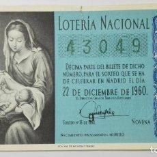 Lotería Nacional: DECIMO LOTERIA NACIONAL, DICIEMBRE DE 1960, ADMINISTRACION Nº 67, MADRID. Lote 148179314