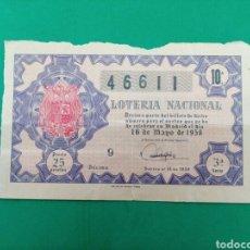 Lotería Nacional: DECIMO LOTERIA 1958. Lote 148212333