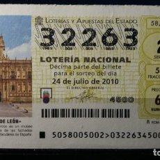 Lotería Nacional: 24 JULIO 2010. SORTEO 58/10. PARADOR DE LEON. Nº 32263. . Lote 148223806