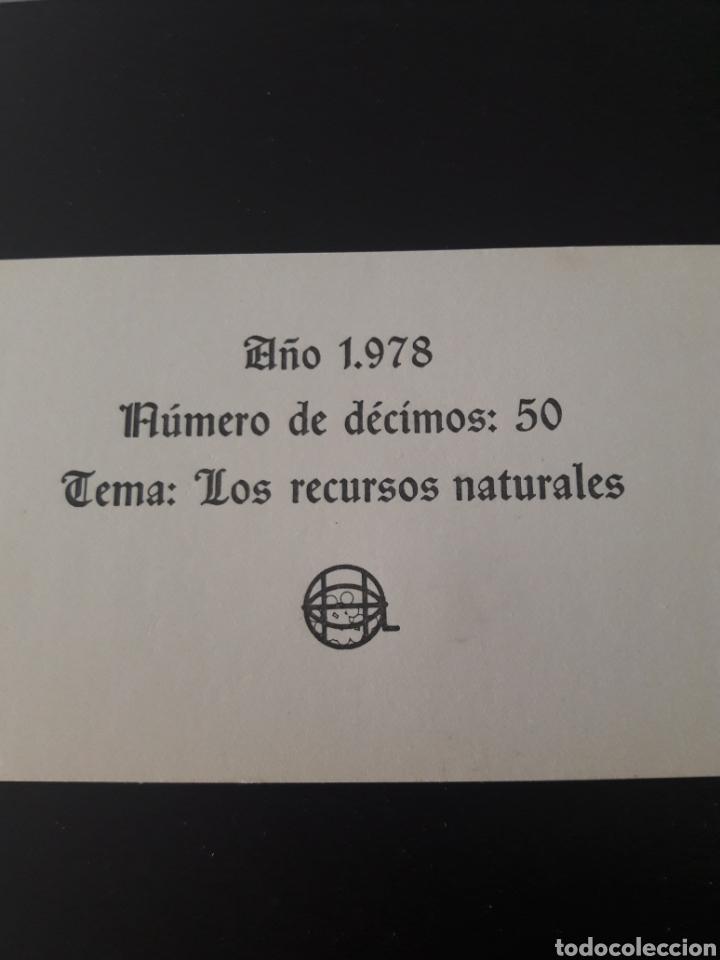 Lotería Nacional: Lotería Nacional año 1978 Los recursos naturales - Foto 4 - 148284648
