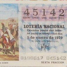Lotería Nacional: LOTERIA NACIONAL. AÑO 1979 COMPLETO. Lote 148379606