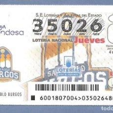 Lotería Nacional: 2018 LOTERÍA NACIONAL. JUEGO COMPLETO CON JUEVES Y SÁBADOS. Lote 150479366
