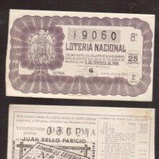 Lotería Nacional: LOTERIA NACIONAL MUY ANTIGUA NUMERO 19060 5 /02/1955----- 10ª-3ª SERIE. Lote 150519594