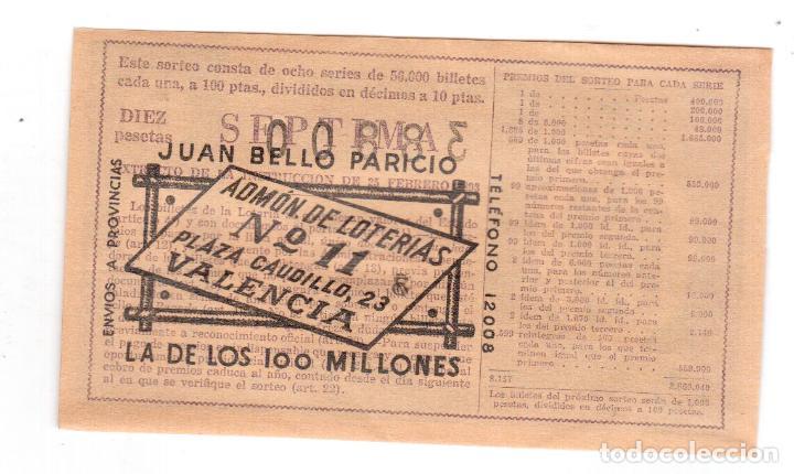 Lotería Nacional: LOTERIA NACIONAL MUY ANTIGUA NUMERO 38800 fecha 25/09/1956 ----- 7ª-5ª SERIE - Foto 2 - 150519966