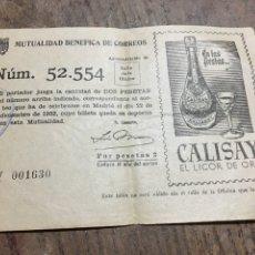 Lotería Nacional: PARTICIPACIÓN LOTERÍA NAVIDAD CALISAY. Lote 150564534