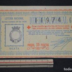 Lotería Nacional - Lotería Nacional. Sorteo Nº 29. 10 de octubre de 1936. romanjuguetesymas. - 150580830