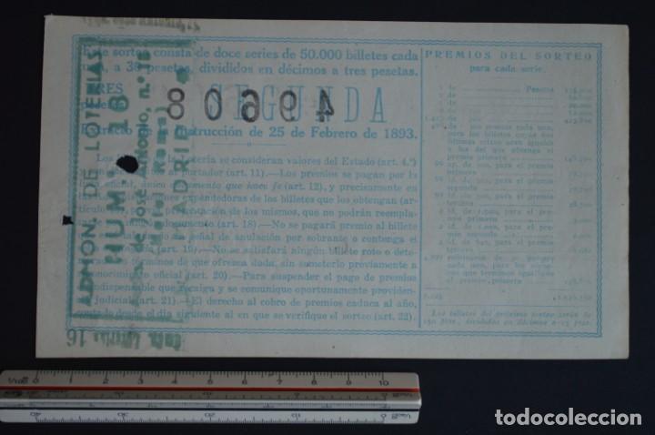 Lotería Nacional: Lotería Nacional. Sorteo Nº 3. 25 de enero de 1946. romanjuguetesymas. - Foto 2 - 150666522