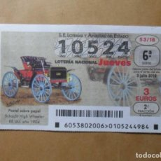 Lotería Nacional: DECIMO LOTERIA Nº 10524 - JUEVES 5 JULIO 2018 - 53/18 - SCHACHT HIGH WHEELER (EE. UU. 1904). Lote 150688518