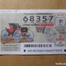 Lotería Nacional: DECIMO LOTERIA Nº 68357 - JUEVES 5 JULIO 2018 - 53/18 - SCHACHT HIGH WHEELER (EE. UU. 1904). Lote 150688554