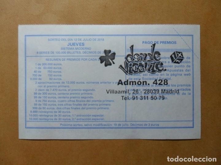 Lotería Nacional: DECIMO LOTERIA Nº 68357 - JUEVES 12 JULIO 2018 - 55/18 - BUIK (EE. UU. 1904) - Foto 2 - 150688682