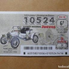Lotería Nacional: DECIMO LOTERIA Nº 10524 - JUEVES 12 JULIO 2018 - 55/18 - BUIK (EE. UU. 1904). Lote 150688750
