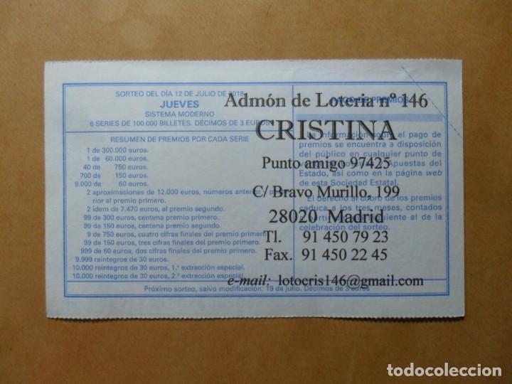 Lotería Nacional: DECIMO LOTERIA Nº 17931 - JUEVES 12 JULIO 2018 - 55/18 - BUIK (EE. UU. 1904) - Foto 2 - 150688842