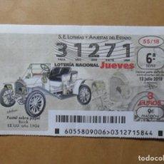 Lotería Nacional: DECIMO LOTERIA Nº 31271 - JUEVES 12 JULIO 2018 - 55/18 - BUIK (EE. UU. 1904). Lote 150688882
