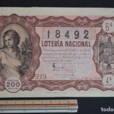 Lotería Nacional: LOTERÍA NACIONAL. SORTEO Nº 36. 22 DE DICIEMBRE DE 1949. ROMANJUGUETESYMAS.. Lote 150784186