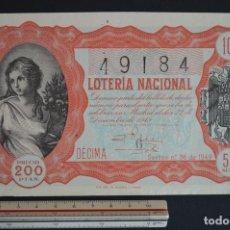 Lotería Nacional: LOTERÍA NACIONAL. SORTEO Nº 36. 22 DE DICIEMBRE DE 1949. ROMANJUGUETESYMAS.. Lote 150784426