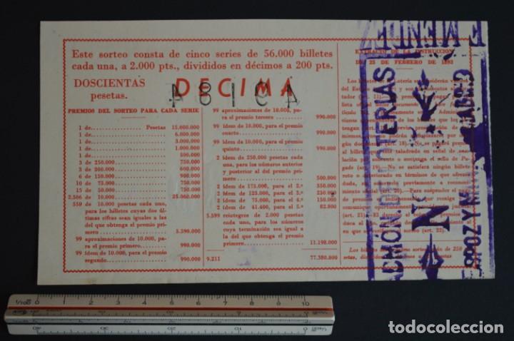 Lotería Nacional: Lotería Nacional. Sorteo Nº 36. 22 de diciembre de 1949. romanjuguetesymas. - Foto 2 - 150784426