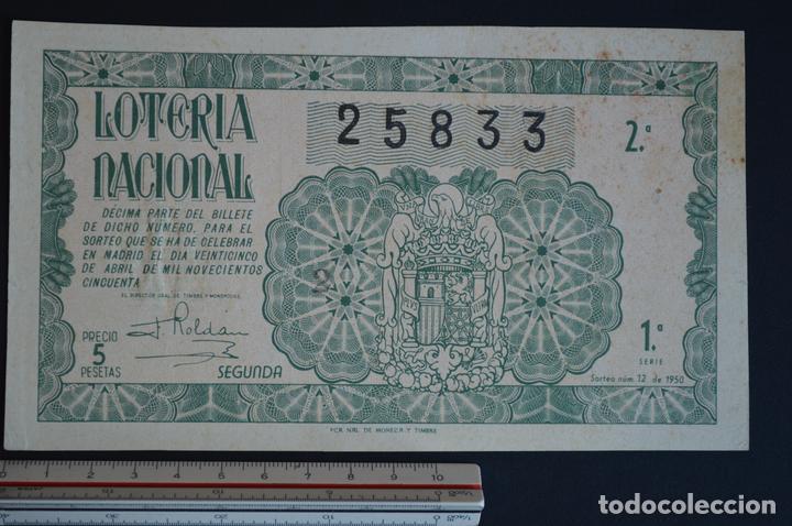 LOTERÍA NACIONAL. SORTEO Nº 12. 25 DE ABRIL DE 1950. ROMANJUGUETESYMAS. (Coleccionismo - Lotería Nacional)