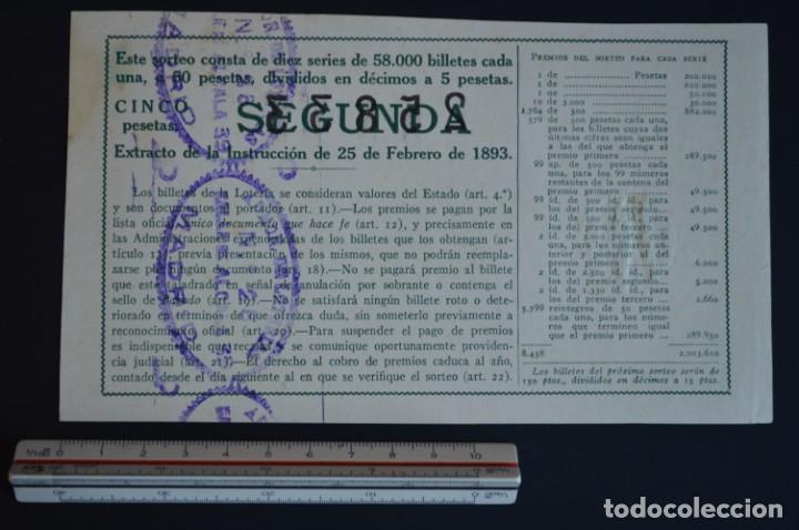 Lotería Nacional: Lotería Nacional. Sorteo Nº 12. 25 de abril de 1950. romanjuguetesymas. - Foto 2 - 150796634
