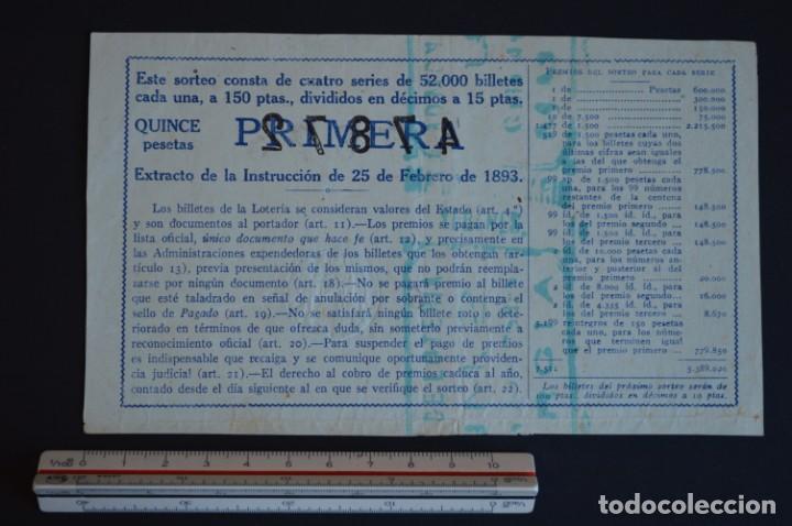 Lotería Nacional: Lotería Nacional. Sorteo Nº 13. 5 de mayo de 1950. romanjuguetesymas. - Foto 2 - 150797094