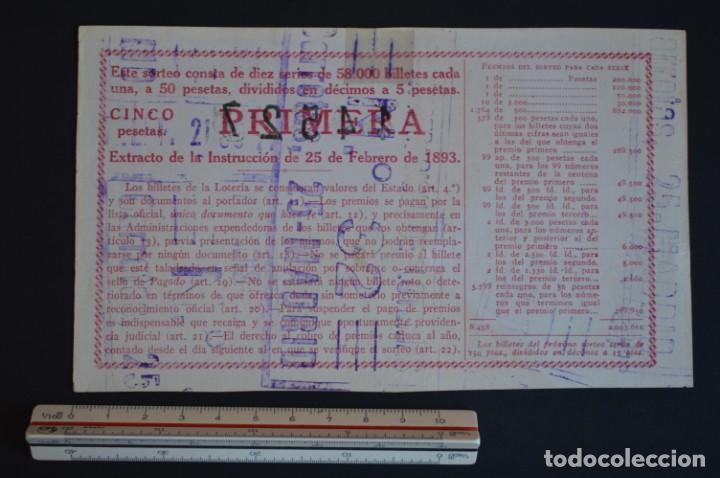 Lotería Nacional: Lotería Nacional. Sorteo Nº 18. 24 de junio de 1950. romanjuguetesymas. - Foto 2 - 150797894