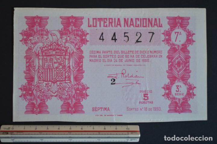 LOTERÍA NACIONAL. SORTEO Nº 18. 24 DE JUNIO DE 1950. ROMANJUGUETESYMAS. (Coleccionismo - Lotería Nacional)