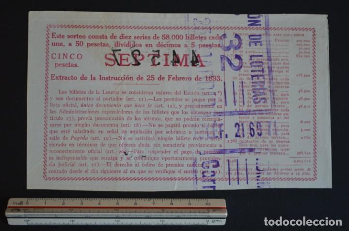 Lotería Nacional: Lotería Nacional. Sorteo Nº 18. 24 de junio de 1950. romanjuguetesymas. - Foto 2 - 150798130