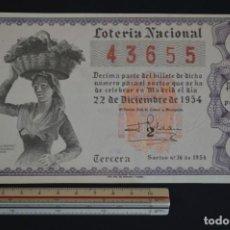 Lotería Nacional: LOTERÍA NACIONAL. SORTEO Nº 36. 22 DE DICIEMBRE DE 1954. ROMANJUGUETESYMAS.. Lote 151118182