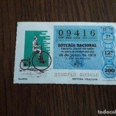 Lotería Nacional: DÉCIMO LOTERÍA NACIONAL DE DIA 16-06-79 VELOCÍPEDO. SORTEO 23/79. Lote 151548734