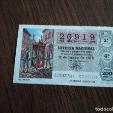 Lotería Nacional: DÉCIMO LOTERÍA NACIONAL DE DIA 12-05-79 SILLA DE MANO. SORTEO 18/79. Lote 151549298