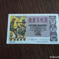 Lotería Nacional: DÉCIMO LOTERÍA NACIONAL DE DIA 05-05-79 CARRO EGIPCIO. SORTEO 17/79. Lote 151549342