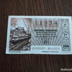 Lotería Nacional: DÉCIMO LOTERÍA NACIONAL DE DIA 28-04-79 LOCOMOTORA ELÉCTRICA. SORTEO 16/79. Lote 151549386